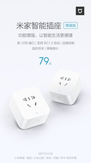 Xiaomi Mijia Mi Home Smart Socket Enhanced Version-2