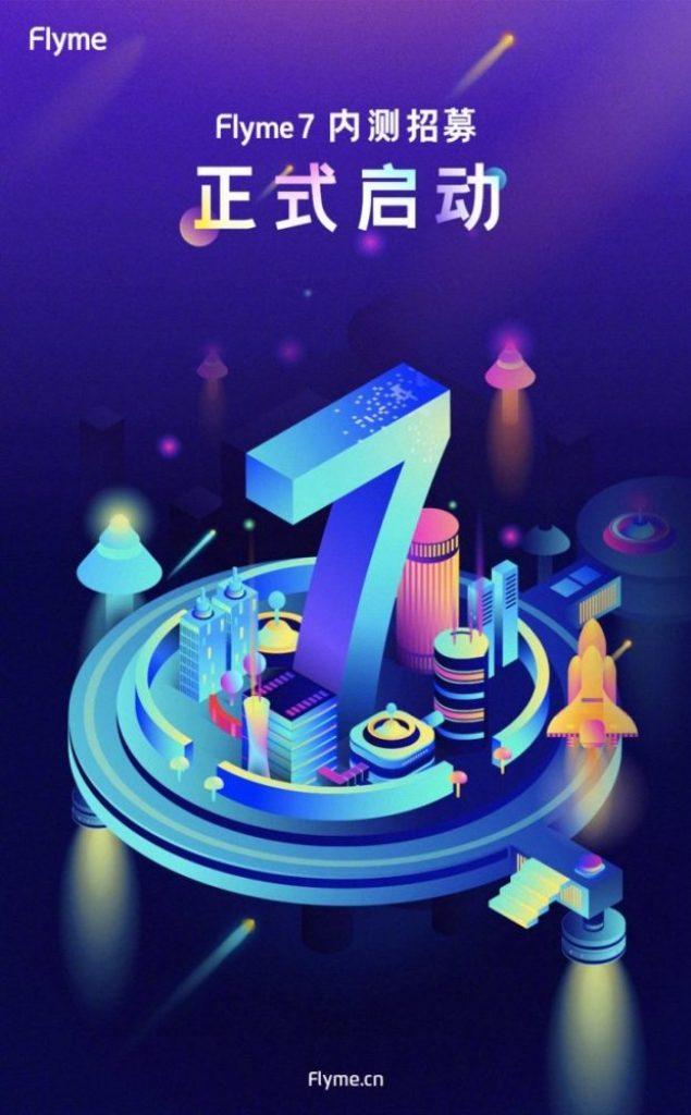 Flyme 7 Beta Version Released