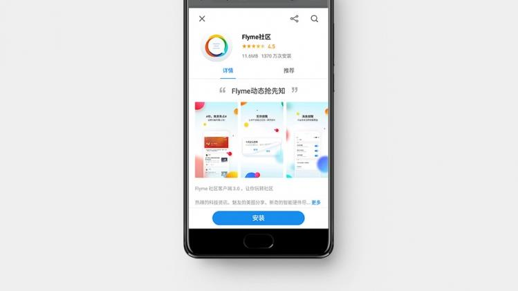 How to install Flyme 7 Beta