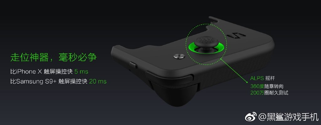 Xiaomi Black Shark Gaming Smartphone Releases - 9