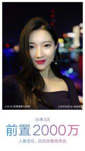 Xiaomi Mi 6X Camera Samples - Portrait 13