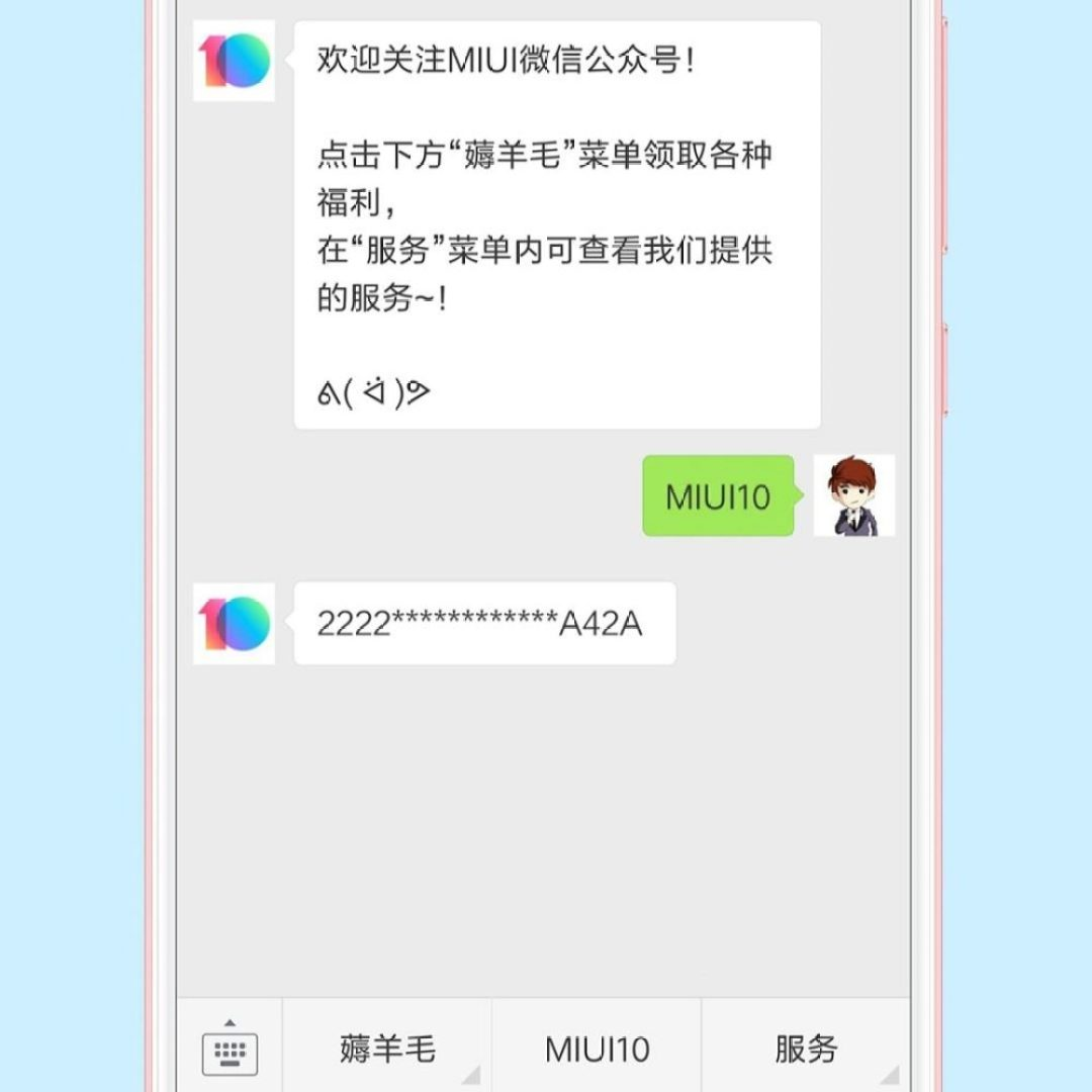 How to get MIUI 10 Beta before others step by step guide 1