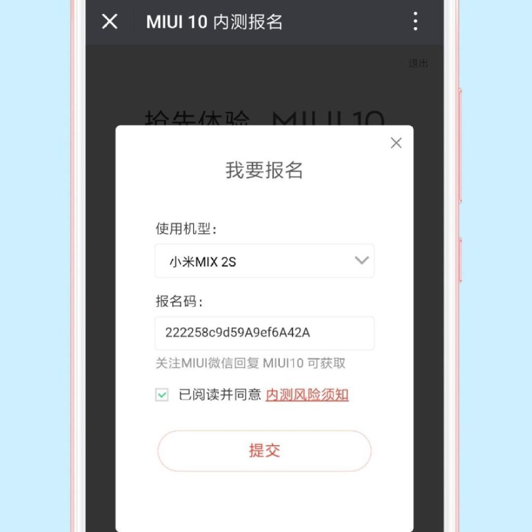 How to get MIUI 10 Beta before others step by step guide 2