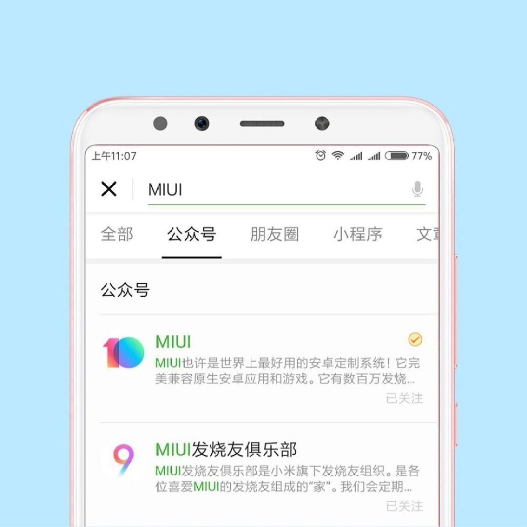 How to get MIUI 10 Beta before others step by step guide
