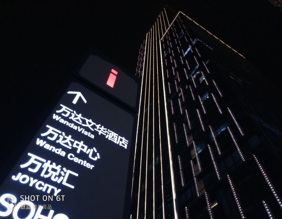 Meizu M6T Review – camera sample night light 3