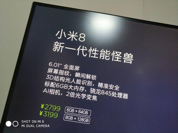 Xiaomi Mi 8 Pricing
