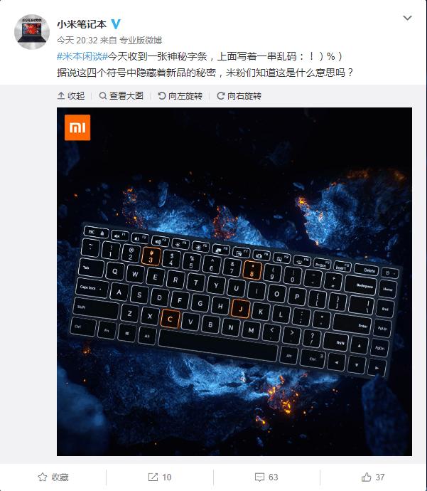 Xiaomi Notebook Pro 2 Teaser 2