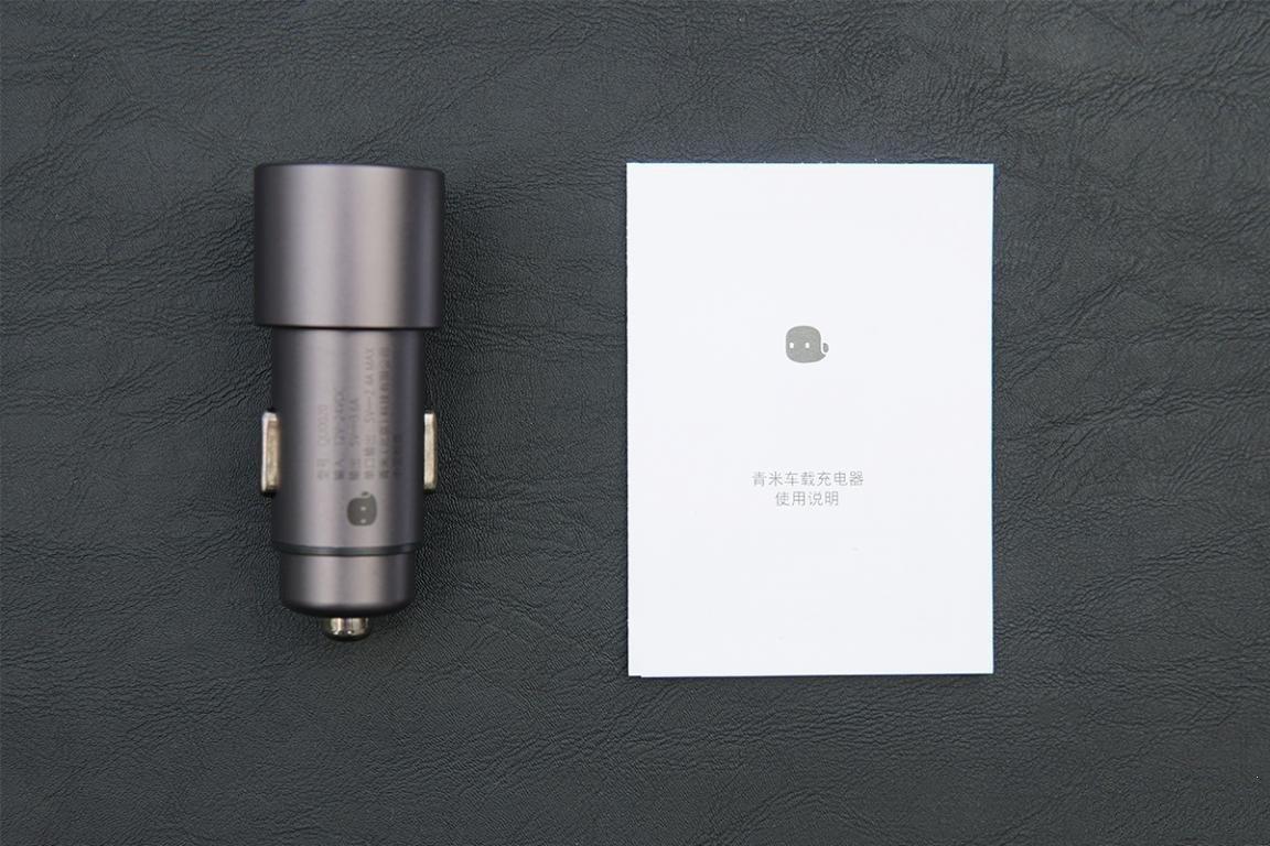 Xiaomi Qingmi Car Charger review - accessories