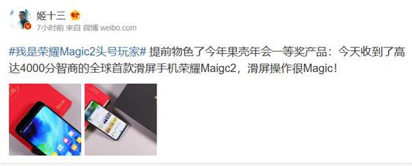 Huawei Honor Magic 2 Features AI