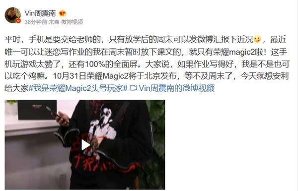 Huawei Honor Magic 2 Features Sliding Design