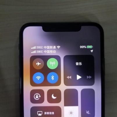 Huawei Honor Magic 2 Vs iPhone XS Max Charging Comparison