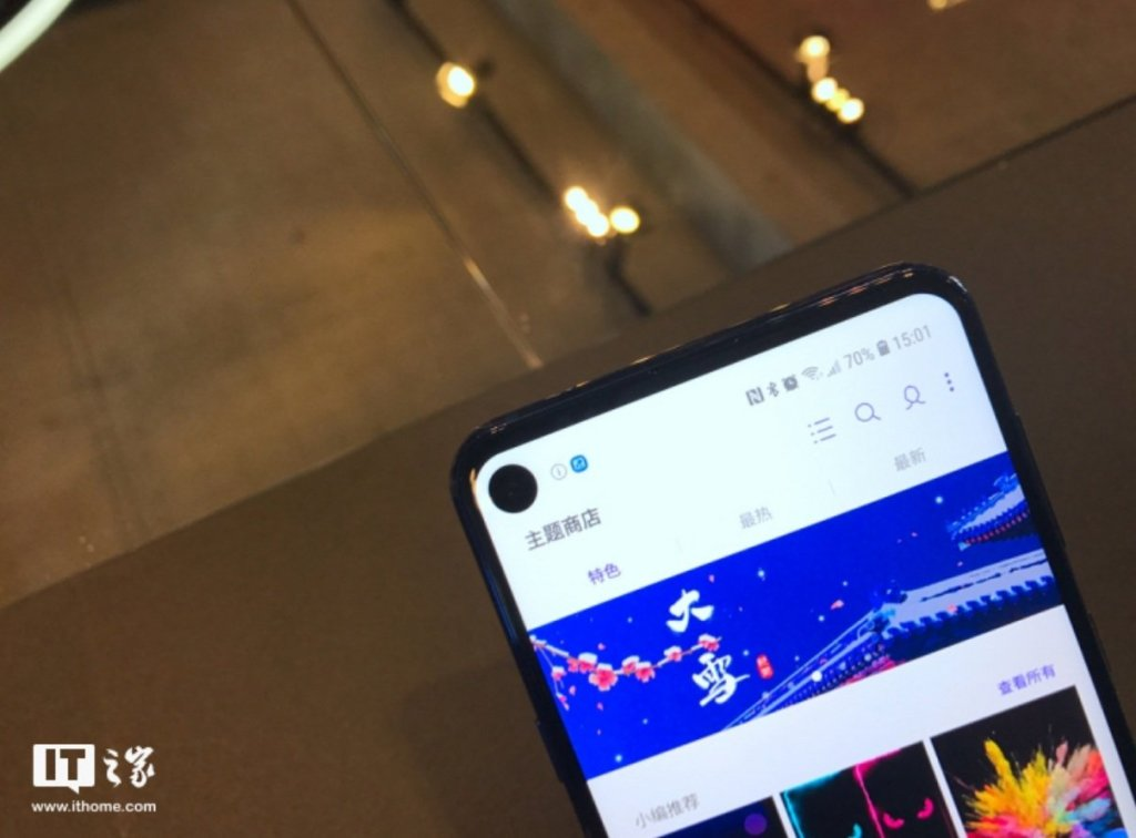 Samsung A8s Display1
