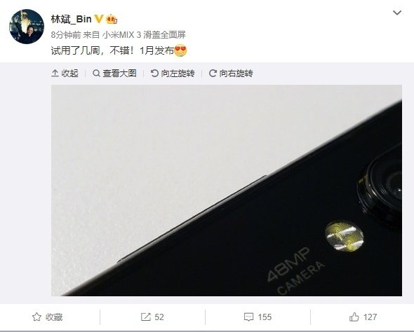 Xiaomi 48MP Phone Weibo Post