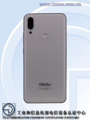 Meizu M9 Note Tenaa