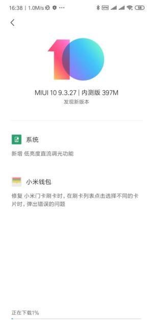 MIUI 10 9.3.27