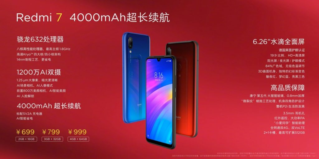 Redmi 7 vs Redmi 6 vs Redmi Go - Redmi 7 Features