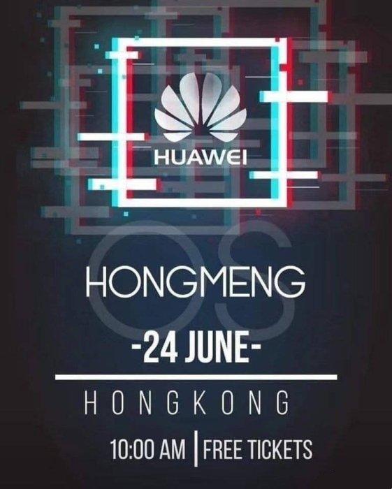 Huawei Hongmeng Release Date