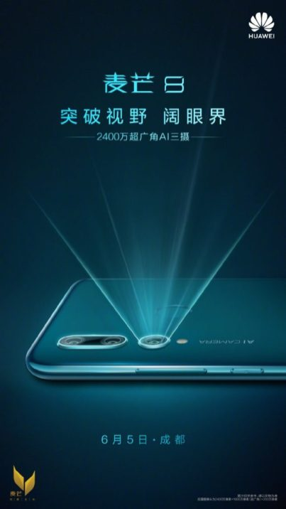 Huawei Maimang 8 release date poster 1