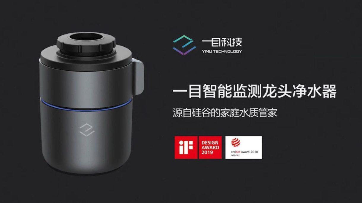 Xiaomi Ecomo LT PEAC-60-001 smart water purifier - Award winning