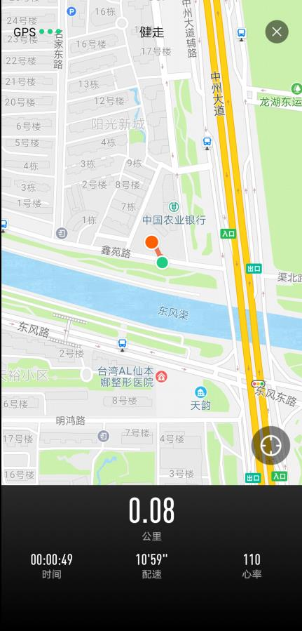 Xiaomi Mi Band 4 Review GPS outdoor walking