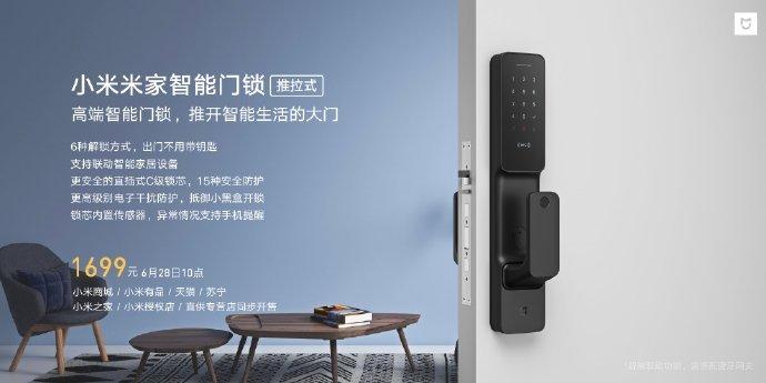 Xiaomi Mijia Smart Door Lock Push-Pull Price