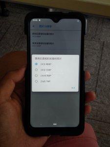 New Nokia Oreo phone leaked 5