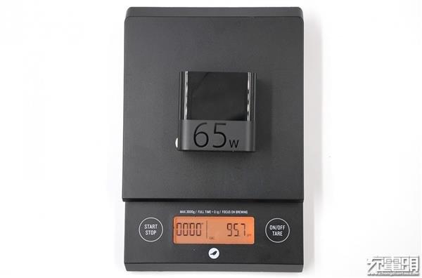 weight of ZMI 65W chager