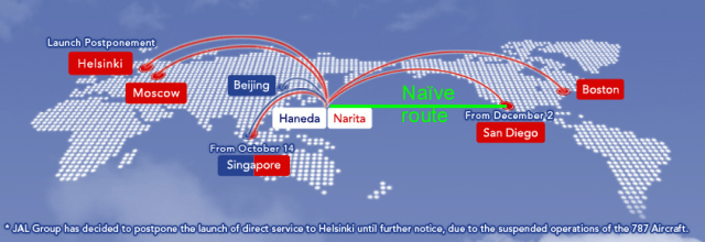 Japan Airlines Route Map