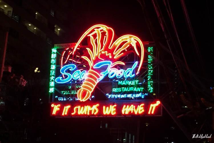 Bangkok Ultimate Travel Guide Seafood Market