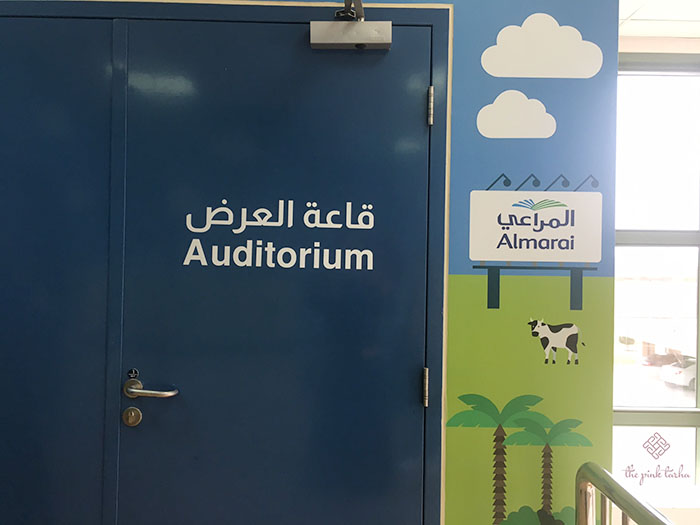 Enter and watch the video on Almarai.
