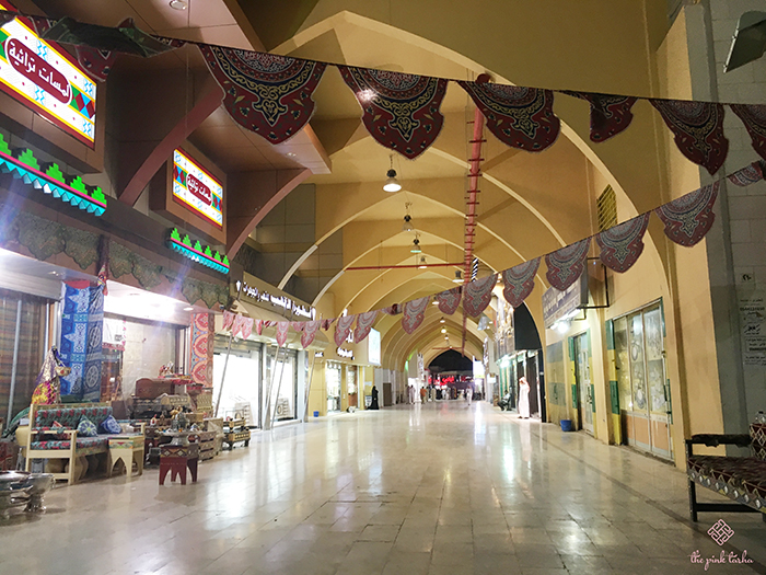 Welcome to Souk Taibah aka Kuwaiti Souk!