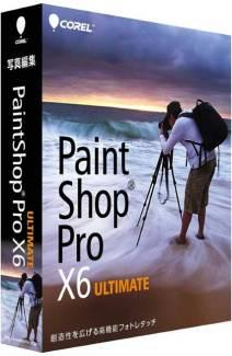 Corel Paint Shop Pro crack torrent download