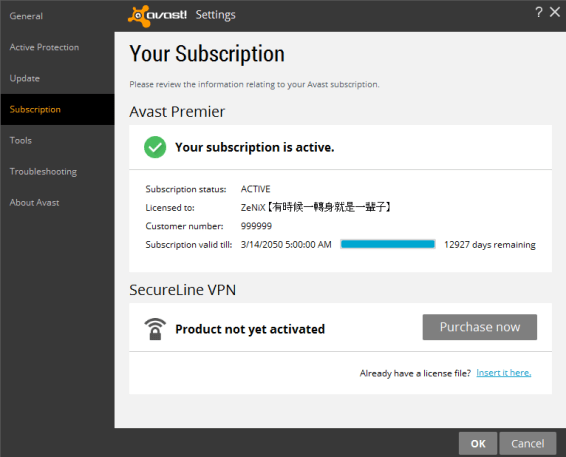 Avast subscription Valid till 2050