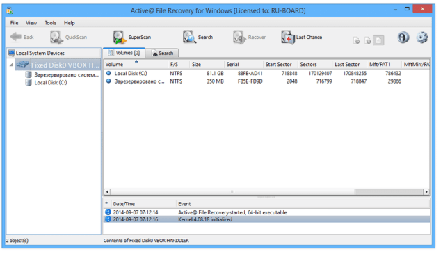 Active@ Partition Recovery Pro serial numbers