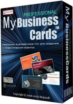 Mojosoft BusinessCards MX crack download