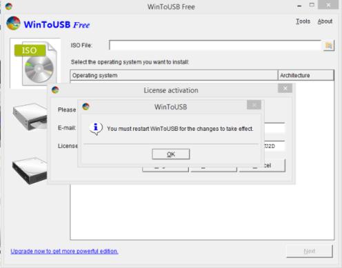 WinToUSB Enterprise license activation key