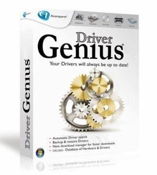 Driver Genius Pro Serial Key