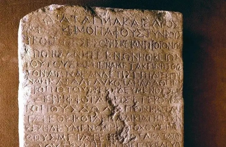 The Nazareth Inscription – Did You Know Caesar Outlawed Grave Robbing After the Resurrection?
