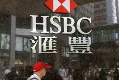 Documentar: HSBC   Gangsters of Finance (Gangsteri de Finanțe 2017)