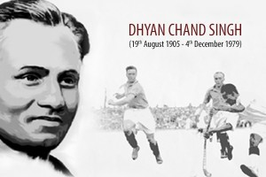 Dhyan Chand: A Role Model For Leaders