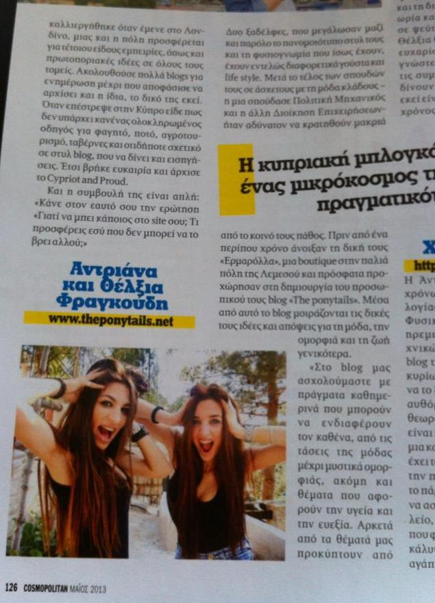 Andreana and Thelxia-Valeria in Cosmopolitan May '13 Issue
