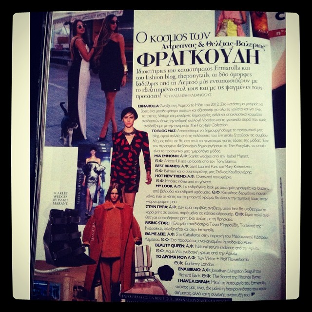 The ponytails in Madame Figaro magazine, November '13 issue