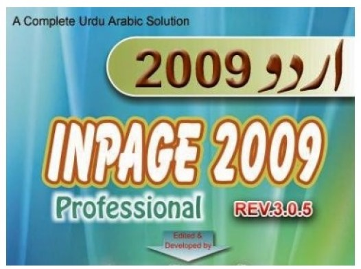 Urdu software inpage download.