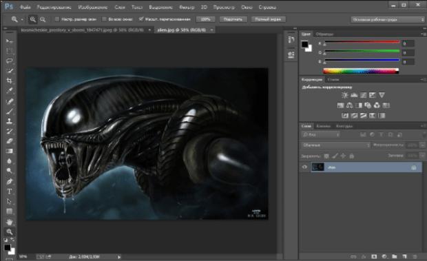Adobe photoshop cs7 for windows 10