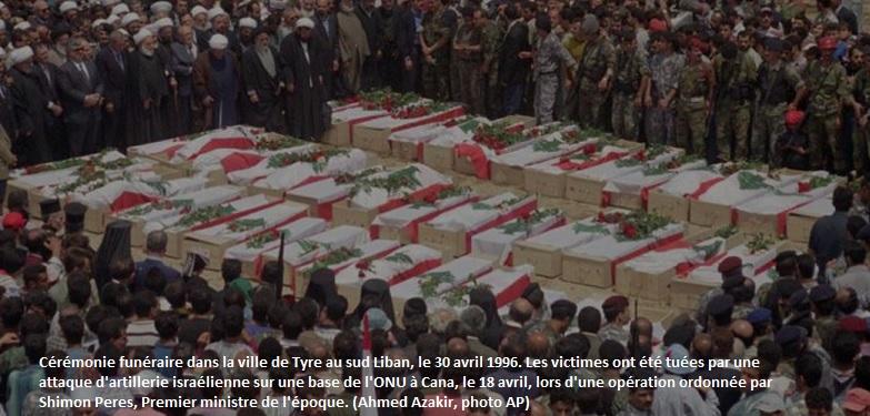 Massacre de Cana, Liban - 18041996 - ThePrairie.fr !