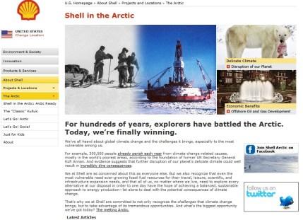 Yes Men's Fake Shell website