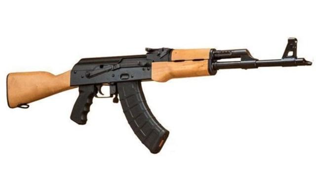 Century Arms - AK47