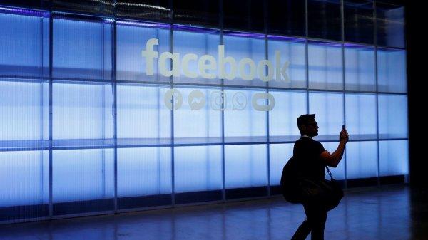 منصة فيسبوك للتواصل الاجتماعي