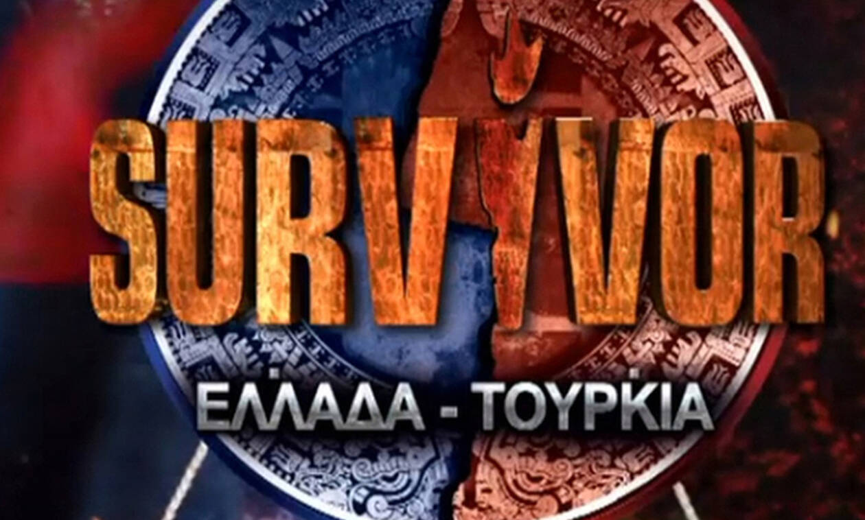 Survivor spoiler: Ποια ομάδα κερδίζει σήμερα (13/02) τον αγώνα επάθλου;