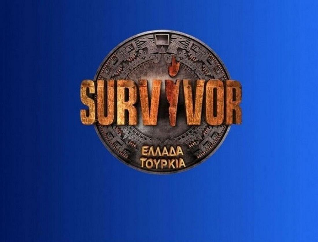 Survivor spoiler: Ποια ομάδα κερδίζει σήμερα (17/02) τον αγώνα ασυλίας